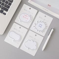 韩国创意文具便利贴 简约对话框系列办公便签纸 留言贴记事N次贴