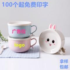 萌兔泡面碗可定制logo