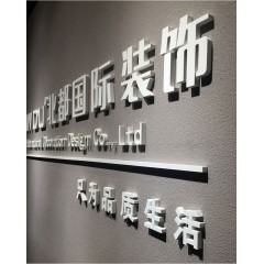 PVC字雪弗字烤漆字