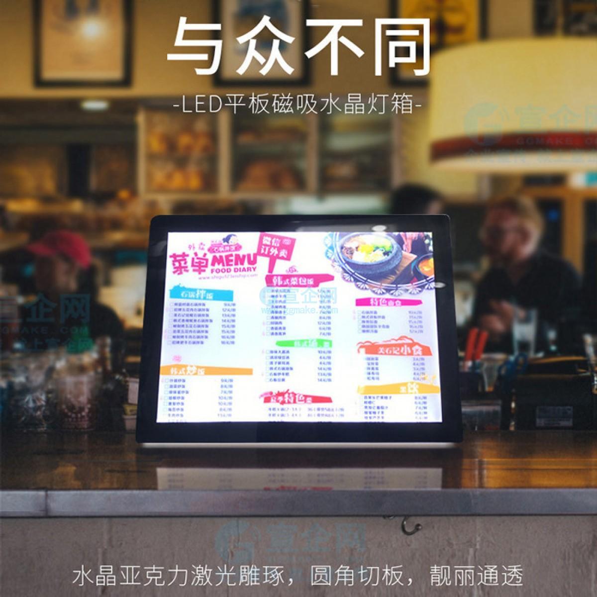 led磁吸水晶灯箱超薄 奶茶店吧台式价目表点餐牌a3菜牌广告牌定做