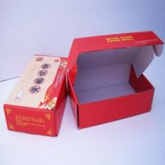 瓦楞彩盒飞机盒包装盒