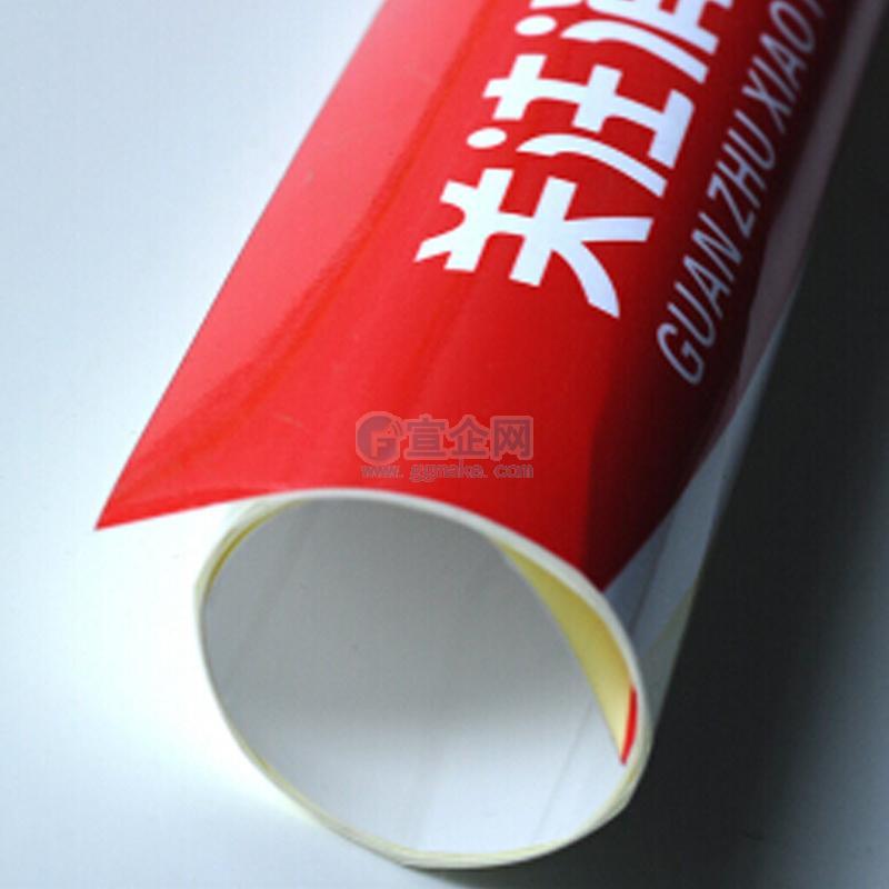 pp合成纸