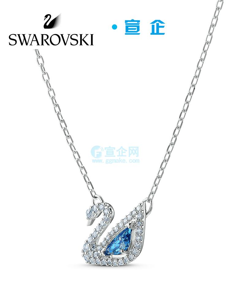 【积分商品】施华洛世奇 DAZZLING SWAN 蓝调天鹅