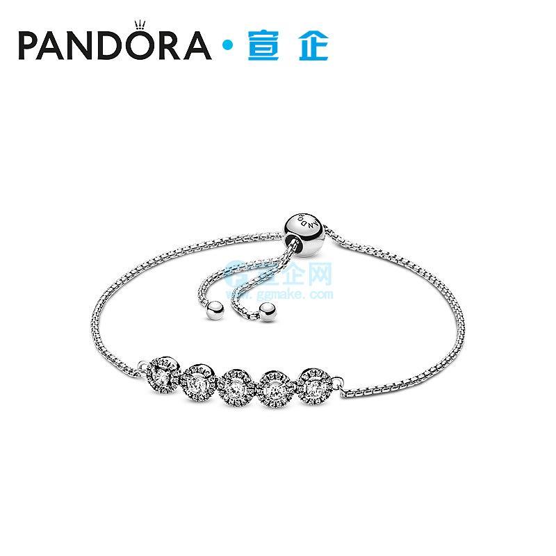 【积分商品】Pandora潘多拉手链