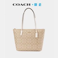 【积分商品】COACH/蔻驰女士经典时尚通勤TOWN托特包
