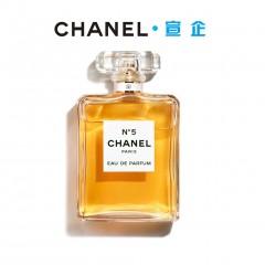 【积分商品】CHANEL 香奈儿香水